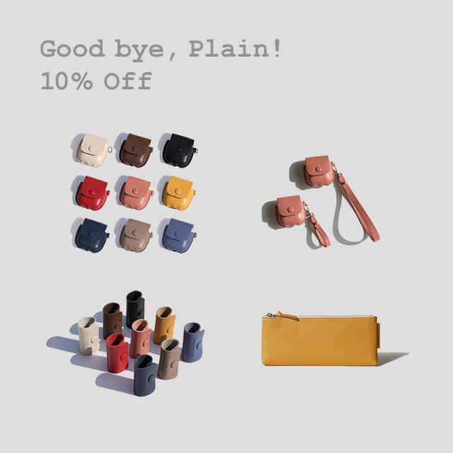 [단종 10% OFF] Good bye, Plain!